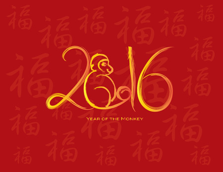 new year card: 2016 Chinese New Year of the Monkey with Peach Gold Ink Brush Strokes Calligraphy on Red with Prosperity Text Background Illustration Illustration