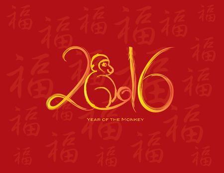 nouvel an: 2016 Nouvel An chinois du singe avec Peach or Ink Brush Strokes Calligraphie sur Red avec la prospérité Texte fond Illustration Illustration