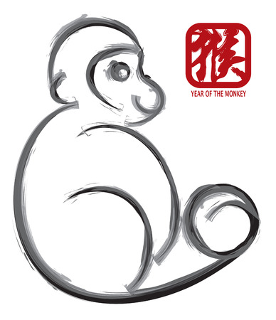 2016 Chinese Lunar New Year of the Monkey Black and White Line Ink Brush Art with Red Text Symbol for Monkey Illustration Ilustração