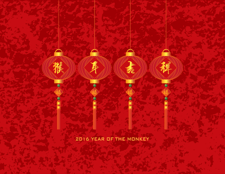 red happiness: Chinese Red Lanterns with Calligraphy text Happy New Year of the Monkey and Happiness Good Fortune Words on Red Background Illustration