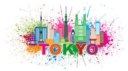 Tokyo Japan City Skyline Panorama Paint Splash Splatter Silhouette Color Illustration  イラスト・ベクター素材