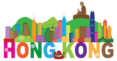 Skyline de la ville de Hong Kong et Statue de Grand Bouddha Panorama couleur texte abstrait isolé sur fond blanc Illustration Banque d'images - 79102606
