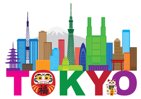 Tokyo Japan City Skyline Panorama Daruma Doll Maneki Neko Cat Text Color Illustration