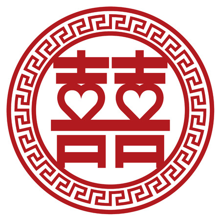 Chinese Double Happiness Wedding Symbol with Two Hearts Abstract Illustration