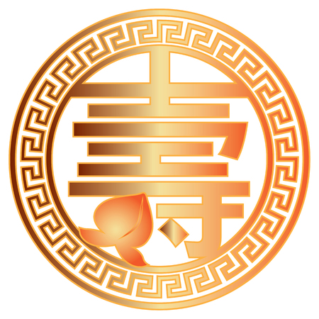 Chinese Long Life Symbol Longevity Text with Peach Fruit in Circle Border for Birthday Illustration