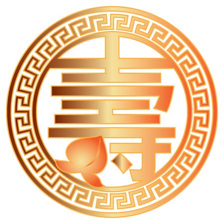 Chinese Long Life-symboollevensduurtekst met Perzikfruit in Cirkelgrens voor Verjaardagsillustratie