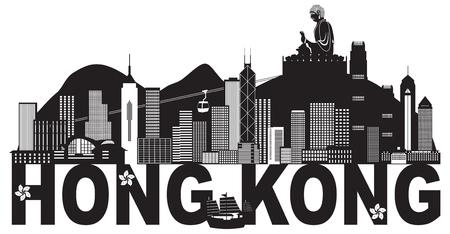 홍콩 도시의 스카이 라인과 큰 불상 동상 파노라마 검은 추상적 인 텍스트 흰색 배경 일러스트 레이션에 절연 일러스트 레이션
