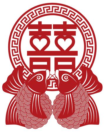 Double bonheur koi poisson chinois symbole de mariage chinois fond rouge sur blanc illustration Banque d'images - 80570141