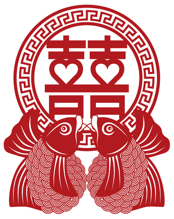Double Happiness Koi Fish Chinese Wedding Symbol Text red on white background illustration
