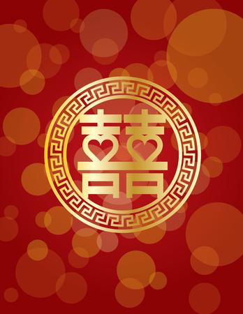 Chino, doble, felicidad, boda, texto, símbolo, dos, Corazones, Extracto, rojo, Plano de fondo, Ilustración