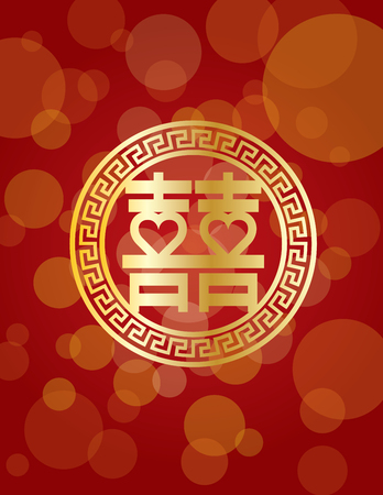 Chinese Double Happiness Wedding Text Symbol with Two Hearts Abstract on Red Background Illustration