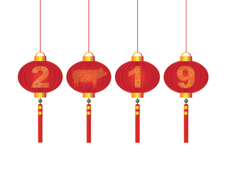 2019 Chinese Lunar New Year of the Pig Red Lantern with Cherry Blossom Isolated on White Background Illustration