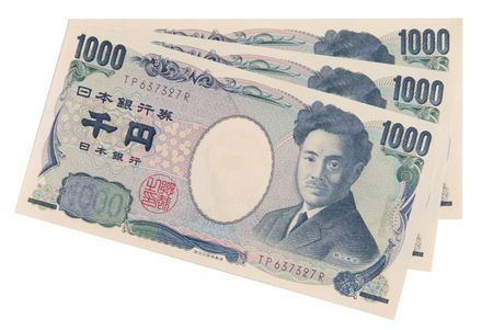 pricey: face of the japanese yen. one thousand yen.