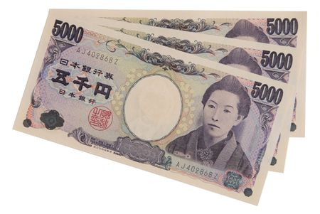 pricey: face of the japanese yen. five thousand yen. Stock Photo