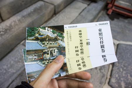 Tosho-gu, a Shinto shrine dedicated to Tokugawa Ieyasu, the founder of the Tokugawa shogunate, located in Nikko, Japan. A World Heritage Site since 1999 報道画像