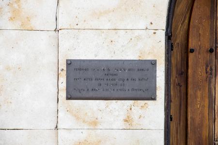 Commemorative marker in the site of the extinct Monastery of Valparaiso, birthplace of King Ferdinand III of Castile, near Peleas de Arriba, Province of Zamora, Castile and Leon, Spain Editorial