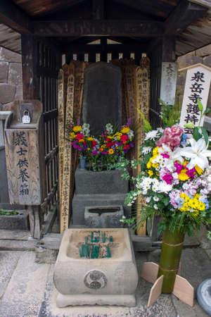 Tokyo, Japan. Sengaku-ji, a Soto Zen Buddhist temple. Final resting place of Asano Naganori and his 47 ronin Editorial