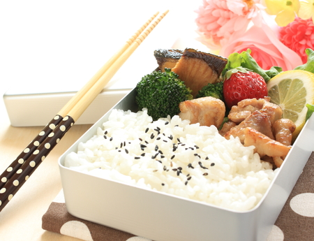 packed: Japanese food homemade bento Packed lunch