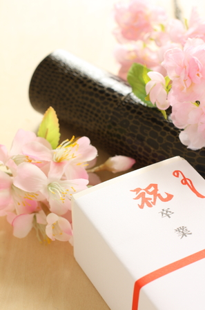 japanese culture: Japanese culture, paper cone for graduate certification Stock Photo