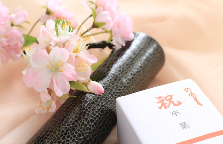 japanese culture: Japanese culture, station for graduate certification Stock Photo
