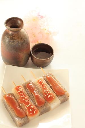 japanese sake: sake japon�s y Konjac Foto de archivo