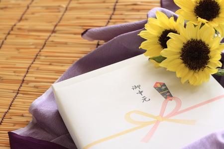blinder: Japanese cuture, Ochugen for summer greeting image