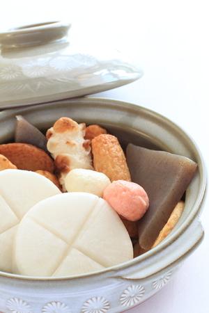 prepared: prepared daikon radish
