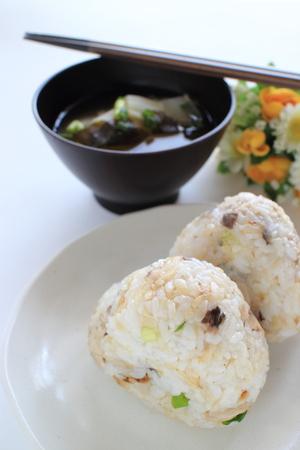 Mackerel rice ball and miso soup Stok Fotoğraf