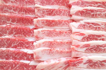 Freshness Karubi marble beef for korean barbecue Stok Fotoğraf - 98798289