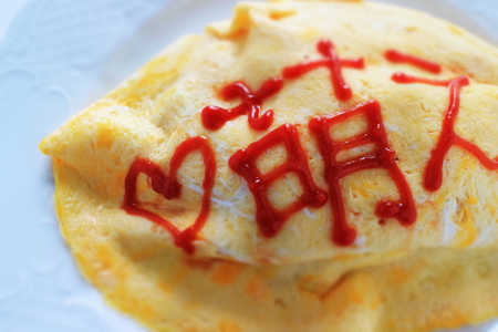 Ketchup on omelet MOE means blooming for food image Stockfoto