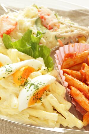 Assorted salad for party food image Stock Photo