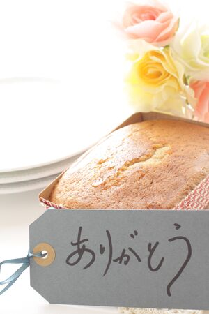 pound cake and japanese written than you card