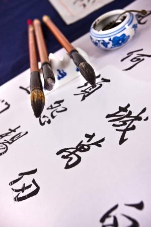 手描きの書道とアート 写真素材