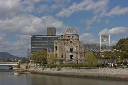 hiroshima: Hiroshima memorial park