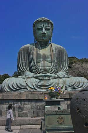 Kamakura Stock Photo - 3072569
