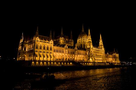 illuminated: Hungarian Parliament Illuminated Stock Photo