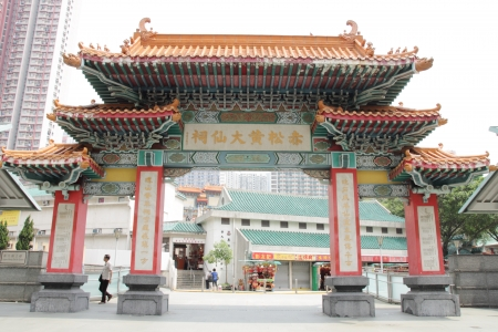 Wong Tai Sin Temple, Kowloon, Hong Kong, where is one of the most famous temples in Hong Kong  Wong Tai Sin is a Taoist temple established in 1921  It is also a major tourist attraction  Editorial