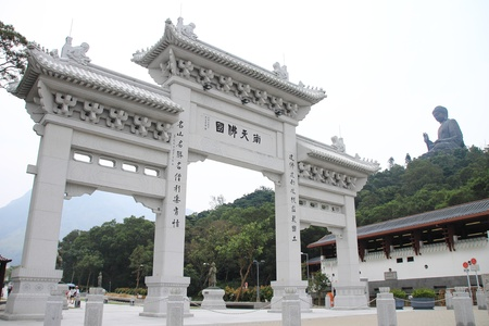 The entrance for the Tian Tan Buddha, also known as the Big Buddha  Located on The Po Lin Monastery on  Lantau Island, Hong Kong  There is one of the most famous travel destinations