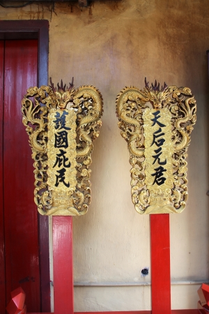 Chinese language on wooden gold dragon labels  Left  The king protect the nation for the public, Right  The queen take care the public for unity