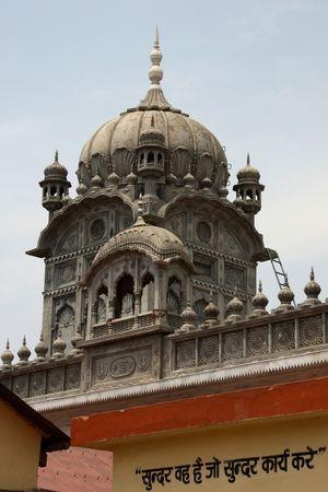 gurudwara: Top Dome of a Gurudwara Sikh Temple  Stock Photo