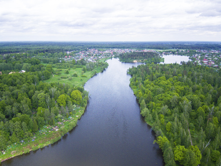 River photo from drone Aerial landscape