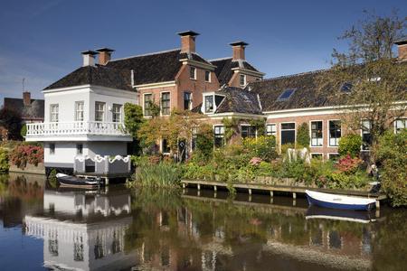The village Onderdendam Stock fotó