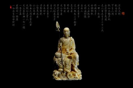 antiquarian: Bodhisattva