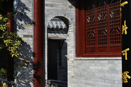 private hospital: Yunlong Academy of Classical Learning