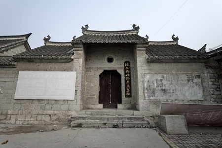 committee: the old address of general front committee in Xuzhou Editorial