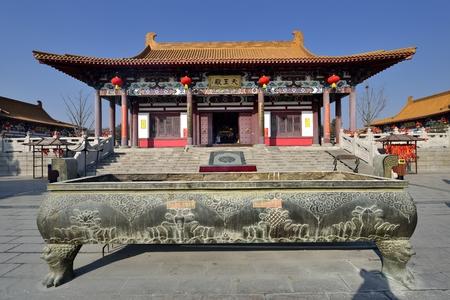 ding: The Po Lin Monastery
