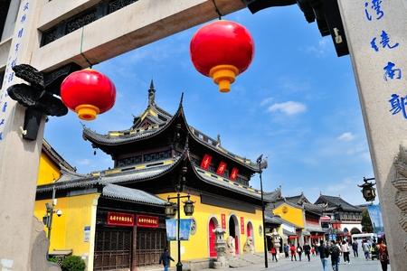 dojo: Nanzenji Temple