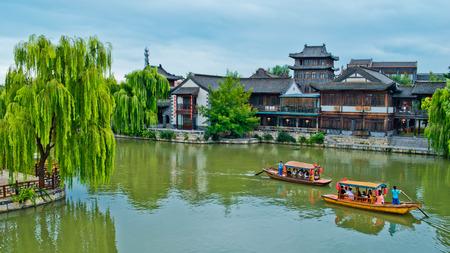 Tai er Zhuang city Editorial