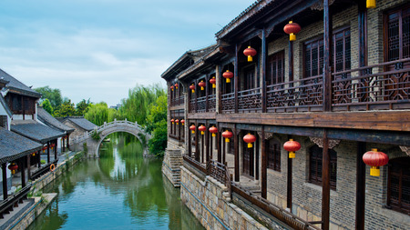 Taierzhuang Ancient Town Scenic Area
