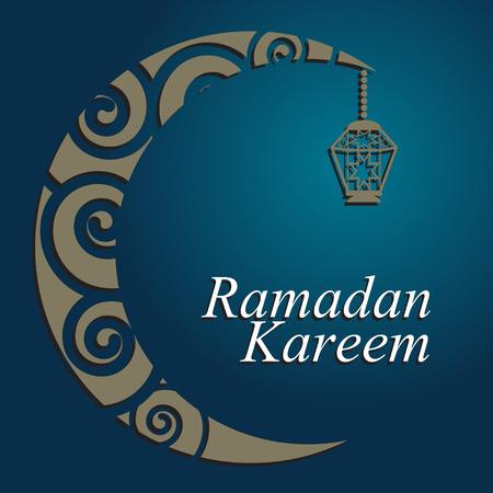 simple graphic illustration Ramadan Kareem 1 Illustration